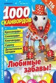 Prenumerera 12 nummer av 1000 Skanvordov