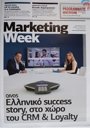 Prenumerera 12 nummer av Marketing Week