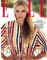 Prenumerera 12 nummer av Elle (Russian Edition)